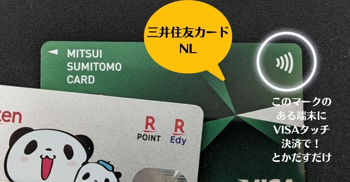 enekey-credit-link