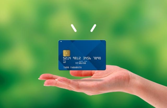 enekey-creditcard-great-value