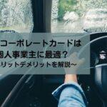 etccorporate-freelance