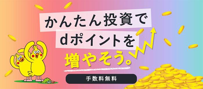 enekey-dcard-discount
