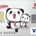 enekey-rakuten-card