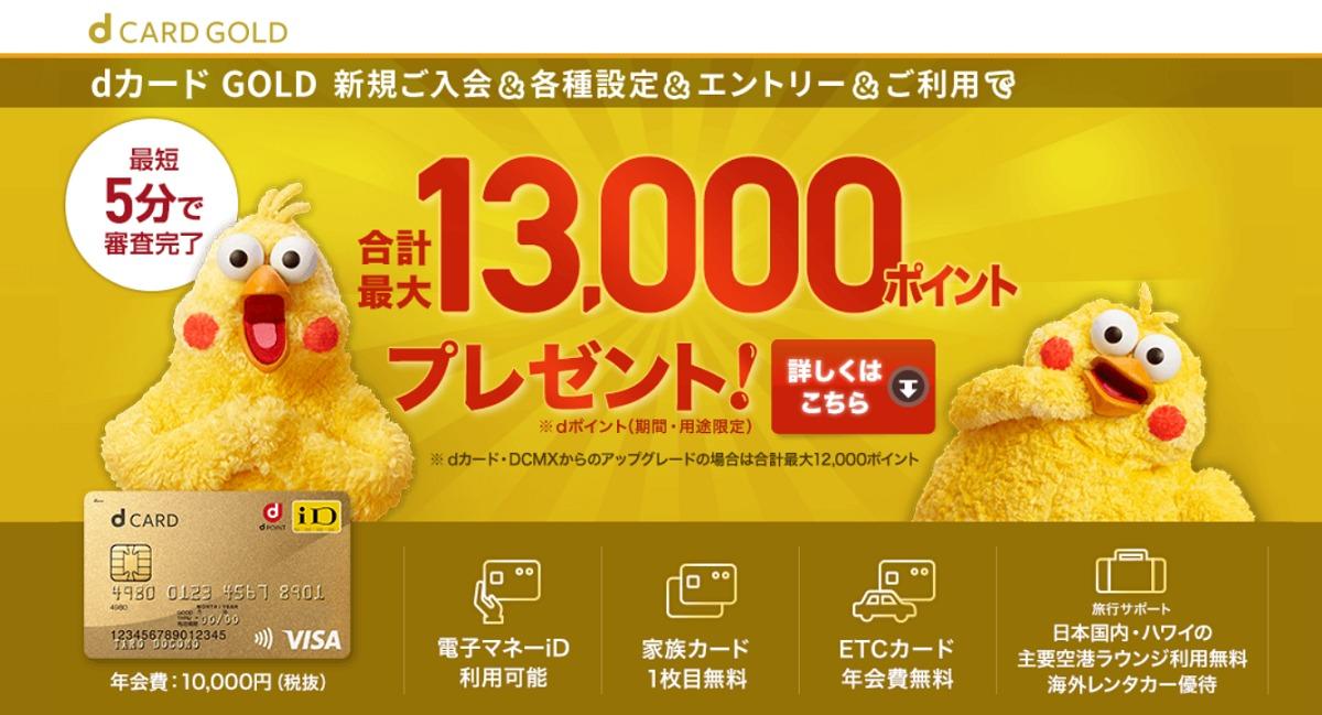 enekey-discount