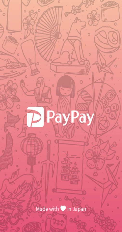 paypay-use-gas-station