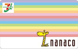enekey-nanaco