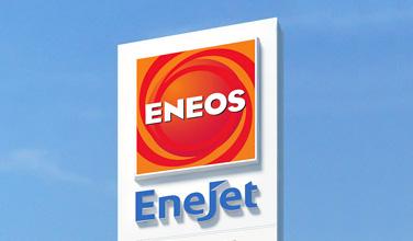 eneos-enejet